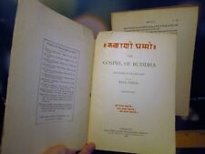 Gospel of Buddha by Carus Sixth Revised Ed July 1898 Religion of Science Library
