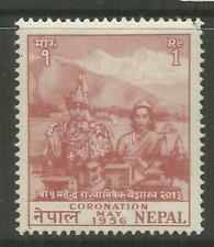 STAMPS-NEPAL. 1956. 1 Rupee Red Coronation Commemorative. SG: 101. Mint Hinged