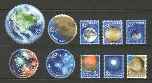 JAPAN 2019 SPACE ASTRONOMICAL WORLD PART 2 COMP. SET OF 10 STAMPS IN FINE USED