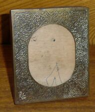 """Antique Arts & Crafts Or Art Deco Small Brass Metal Picture Frame - 4"""" x 3 5/16"""""""