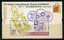 HONG KONG  SCOTT#1750  ASIAN EXHIB  SOUVENIR SHEET LOT OF 50  MINT NEVER HINGED
