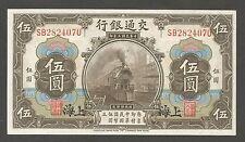 China, Bank of Communications 5 Yuan 1914; UNC; P-117n; Locomotive