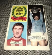 1960'S No2 HORNET GALLERY OF SPORT FOLD UP PHOTO BOOK COMPLETE (MOSTLY FOOTBALL)