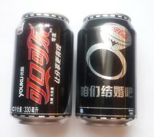 Coca Cola Zero can CHINA Collector RING OF LOVE  2015 Chinese ASIA Collect