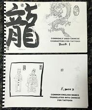 Lot of 2 Tattoo Reference Book commonly used words chinese characters shop