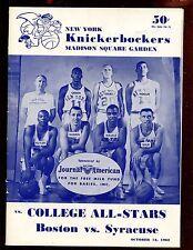 1962 Basketball Program New York Knicks vs College All Stars + Syr Boston VGEX