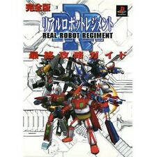 Real Robot Regiment Final Strategy Guide Book Full version / PS2