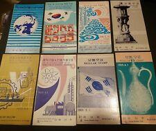Korea Stamp Booklets (x8) 1965-1972