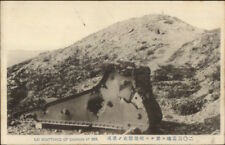 Port Arthur China Cannon Remants Japan Russo War c1910 Postcard chn EXC COND