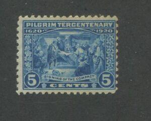 1920 Stamp #550 Mint Never Hinged Fine Original Gum