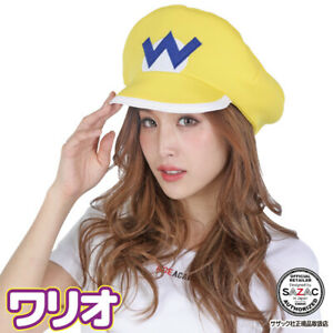 Sazac Super Mario Brothers Wario Cap Yellow Cosplay Halloween Japan New