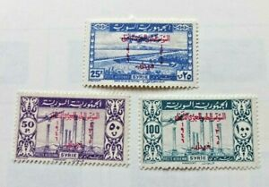 Syria 1946 Stamps  Airmail   Set of 3 👀