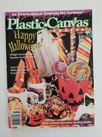 Plastic Canvas Crafts Magazine Halloween Autumn Skeleton Patterns October 1996