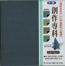 "Japanese Origami Paper 6"" Double Sized Metallic Texture 24 Sheets Made in Japan"