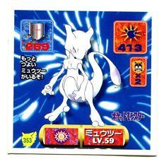 POKEMON STICKER Carte JAPANESE 50X50 1997 NORMAL N° 353 MEWTWO