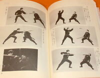 Master Sojutsu by Photograph book japan japanese spear yari samurai #0511
