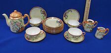 Vintage Lusterware Demitasse Size Tea Set w/ Plates Flower Pattern Japan 19 Pcs