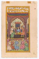 Indian Hand Painted Moghul Empire Mughal Court Miniature Water Color Painting