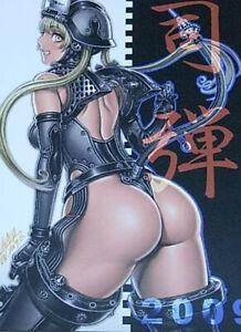 Tukasa Jun Illustration Art Book Tsukasa Bullet2009