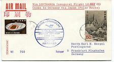 1969 Lufhtansa Inaugural Flight Osaka Frankfurt Air Mail Polar Antarctic Cover