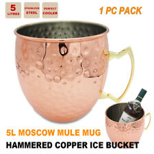 5l Champagne Wine Ice Bucket Moscow Mule Mug Water Beer Cup Chiller Cooler Jug