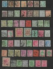 INDIA - QV to GV - Mainly Fine Used with Values to 10 Rupees-Nice Lot See Photos
