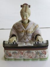 Vintage Original Ardalt Japan Figure A Woman Playing Piano Head & Hands Moving