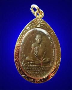 Phra LP Derm Coin Wat Nhongpho Gold Micron Frame Talisman Thai Buddha Amulet