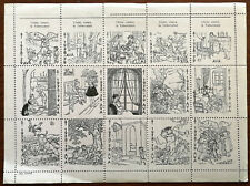 A. V. A. Lucha contra la Tuberculosis Stamps 1978 -79, 15 Stamp Sheet