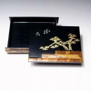 $XE45: Vintage Japanese Lacquered Wooden Box with Bamboo frame