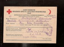 17) Russia Red Cross Prisoner of war card to Rastede Oldenburg Germany 1948