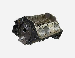 427 Chevy Short Block Stroker Engine All Forged Aftermarket Block - Up to 800HP