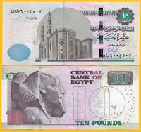 Egypt 10 Pounds p-73 2018 (Date 14.8.2018) UNC Banknote