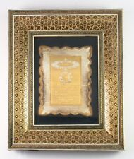 Gorgeous Vintage Khatam Kari Frame with Inscribed Etched Metal Great Condition!