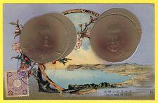 cpa Très RARE JAPON YOKOHAMA 1859 Médaillon Commodore PERRY Tairô LI NAOSUKE