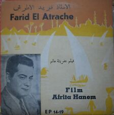 "FARID EL ATRACHE-arabic egypt 7"" p/s single-film afrita hanem- israeli w/hebrew"