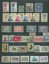 LUXEMBOURG  EARLY SELECTION MINT-USED