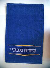 MACCABEE Israel Israeli Beer Yellow-White-Blue Bar/Pub Cotton Small Towel NEW
