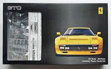 FUJIMI 1/24 Ferrari 288 GTO yellow ver. enthusiast model EM-288 scale model kit