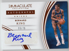 2015-16 Panini Immaculate New York Knicks Bernard King Autographs Auto /75
