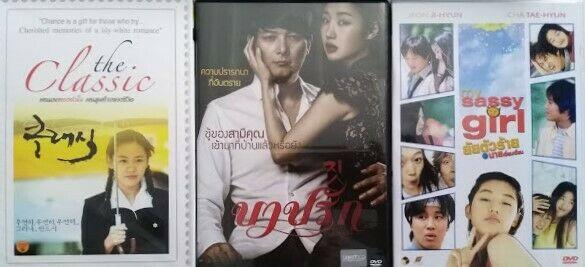 Thai-Tanic Bargains