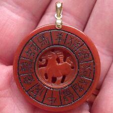 Vintage 14K Yellow Gold Carnelian Chinese Symbols Zodiac Disc Pendant