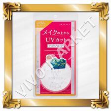 JAPAN KOKURYUDO PRIVACY UV FACE POWDER SPF 50 + PA ++++ 3.5g SKIN BEAUTY FS