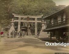 MIDERA OTSU JAPAN Shinto Temple BIWA LAKE Albumen PHOTO 1880 Japanese NIPPON