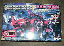 Zoids RZ-004 RED HORN STYRACOSAURUS TYPE Action Figure NEW! by Tomy 1999 1/72