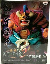 Dragon Ball Ox King Figure SCultures Banpresto Japan Authentic  rare