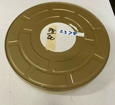 35mm Kodak - Orthochromatic- Sound Recording Film - 2378 - 700ft