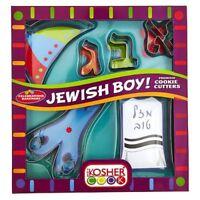 """The Kosher Cook KCBW0156 """"Jewish Boy"""" (Upsherin) Cookie Cutters, 6-Piece Set"""