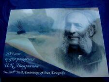 Russland - 2017 200. Geburtstag von Maler I.K. Aiwasowskij  FOLDER   POSTFRISCH