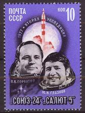 RUSIA/URSS  RUSSIA/USSR 1977  SC.4570  MNH Space Explorations Salyut 5